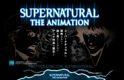 Anime Supernatural - Sobrenatural